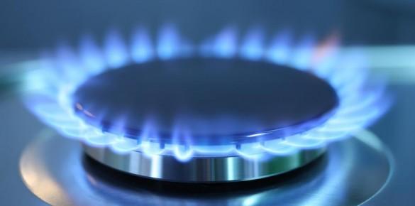 Tájékoztató a földgázszolgáltató váltásról
