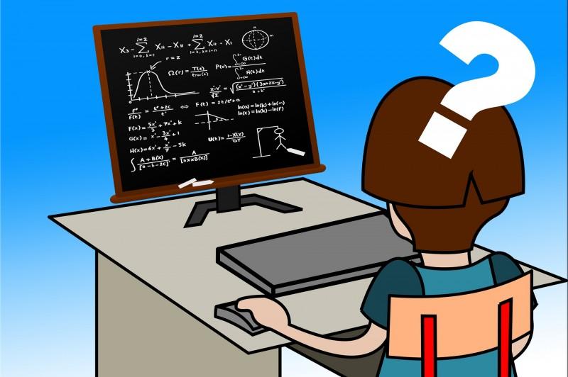 Matematika-fizika szakos tanárt keres a Vilcsek Gyula Általános Iskola
