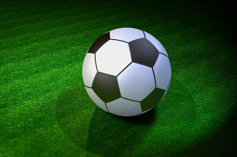 Kérjük, támogassa adója 1%-ával a Kismarosi Fortuna Sportegyesületet!