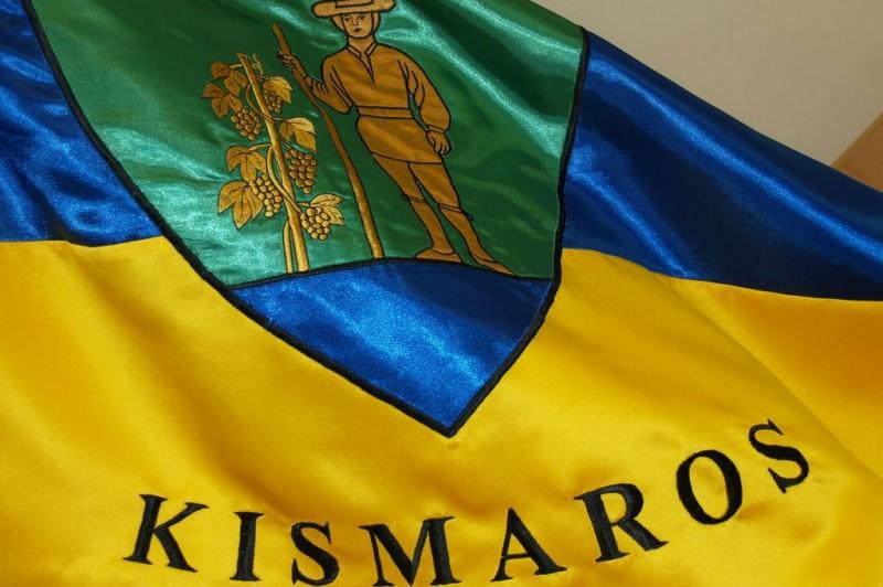 Tájékoztató a Kismarosi Közös Önkormányzati Hivatal ügyfélfogadási rendjéről